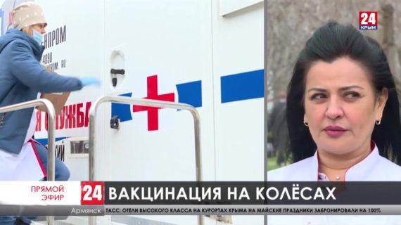 Новости северного Крыма. Выпуск от 15.04.21