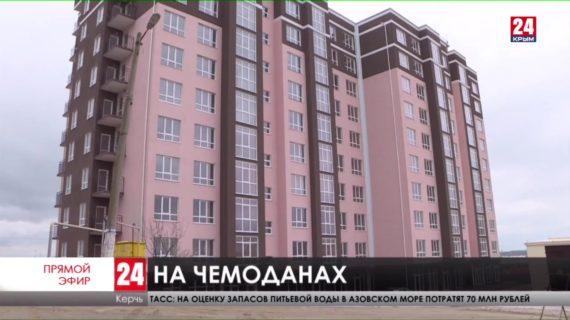 Пострадавшим от взрыва газа в доме на улице Кирова, 93 в Керчи предоставили квартиры в новостройке