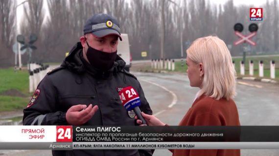 Нет освещения, плохая видимость, невнимательность. Соблюдают ли правила дорожного движения на севере Крыма?