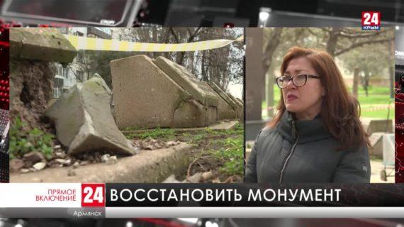 В Армянске восстанавливают братскую могилу на месте бывшего концлагеря