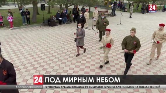 77-ую годовщину освобождения от фашистских оккупантов отмечают в сегодня Красноперекопске