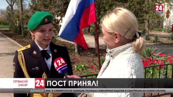 Новости северного Крыма. Выпуск от 28.04.21