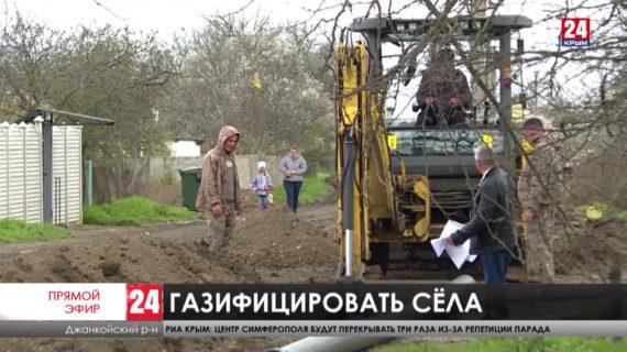 Новости северного Крыма. Выпуск от 21.04.21