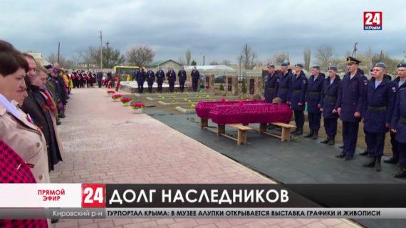 Долг наследников. В Кировском районе перезахоронили останки 26 воинов-красноармейцев