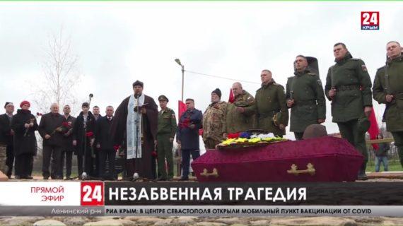 Провели в последний путь: шестнадцать красноармейцев перезахоронили на мемориале в поселке Заветное Ленинского района