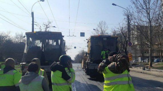 В Симферополе начался ремонт дороги по улице Киевская до площади Куйбышева