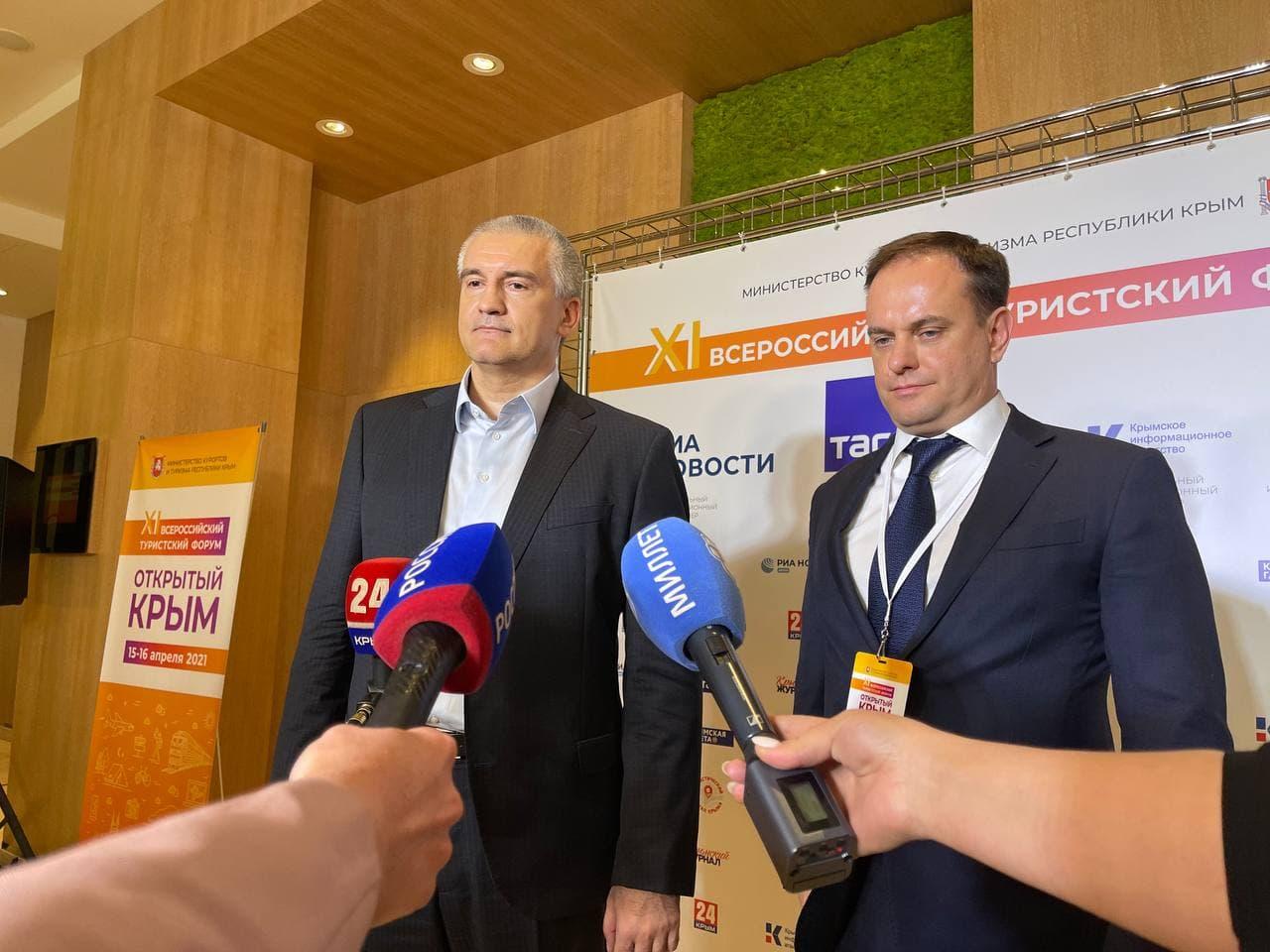 Аксёнов призвал крымчан быть гостеприимнее