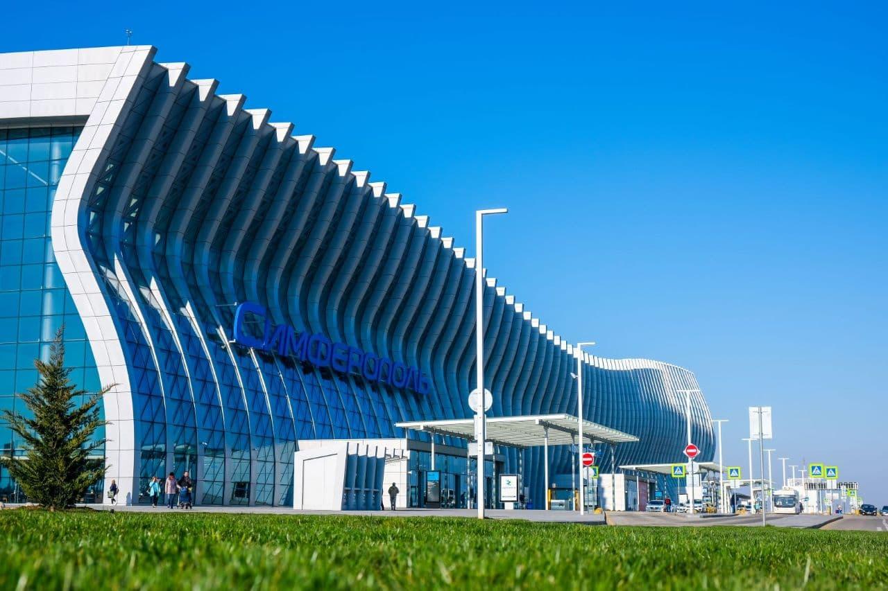 За три года аэропорт Симферополя обслужил 15 миллионов пассажиров