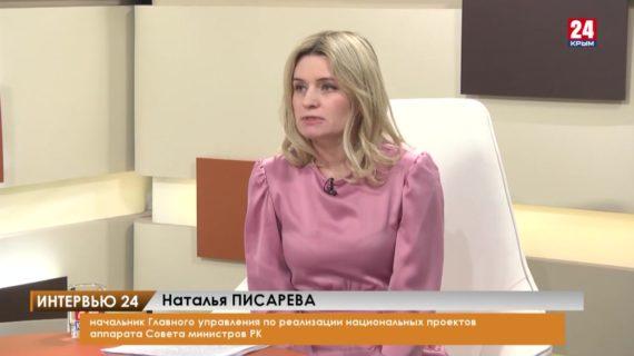 Интервью 24. Наталья Писарева. Выпуск от 26.04.21