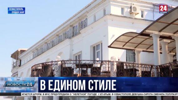 В Севастополе приводят в порядок летние кафе