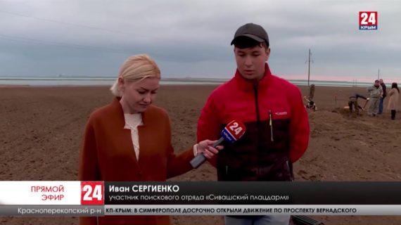 На севере Крыма исследуют места захоронений красноармейцев