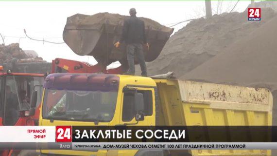 Ялтинцы жалуются на соседство с промышленной зоной