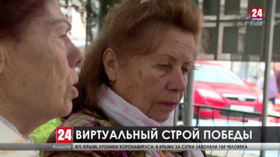 В России стартовала регистрация в ряды «Бессмертного полка»