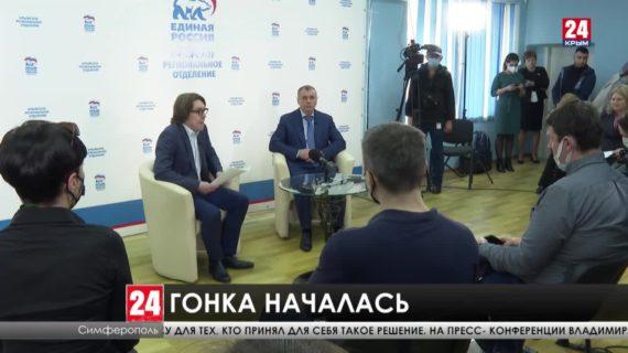 Сергею Аксёнову предложат возглавить крымский список единороссов на выборах в Госдуму