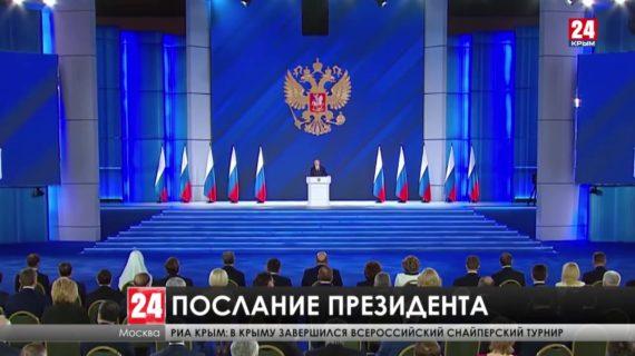 Восстановить экономику и поддержать здравоохранение. Владимир Путин выступил с ежегодным Посланием к Федеральному собранию