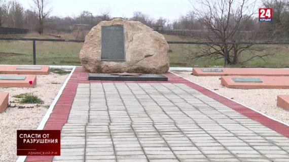 В Ленинском районе на восстановление памятников потратят семь с половиной миллионов рублей