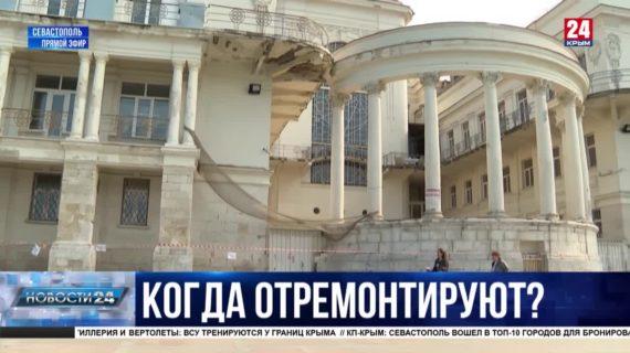 Здание рушится: почему здание Дворца детского и юношеского творчества до сих пор не реставрируют?
