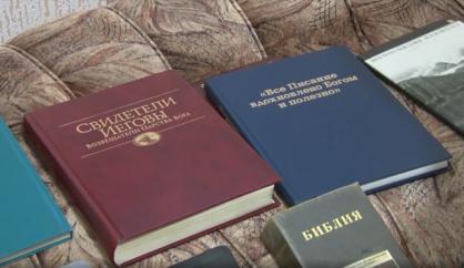 Керчанин пойдёт под суд за участие в запрещенной в России религиозной организации «Свидетели Иеговы»