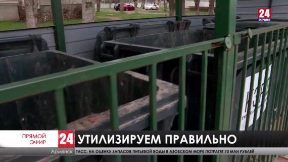 Новости северного Крыма.Выпуск от 13.04.21