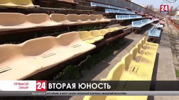 Новости северного Крыма. Выпуск от 16.04.21