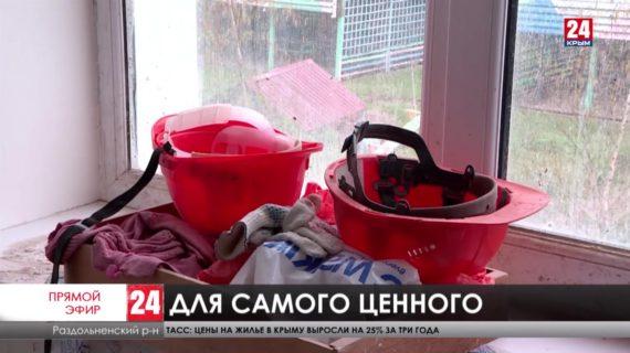 Новости северного Крыма. Выпуск от 20.04.21