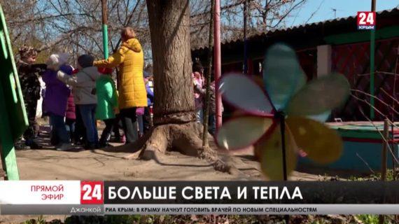 В детских садах Джанкоя стартовали капитальные ремонты