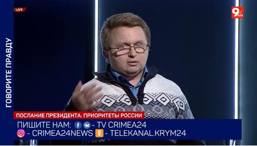 Политолог: Современная Россия – пример для мира в части социальной поддержки