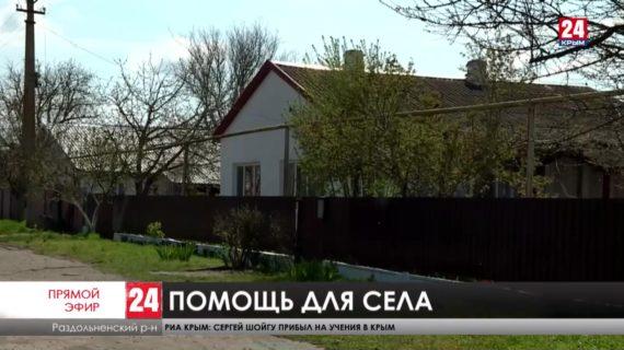 Новости северного Крыма. Выпуск от 22.04.21
