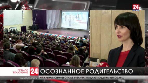 В Симферополе прошла премьера полнометражного фильма «Право выбора»