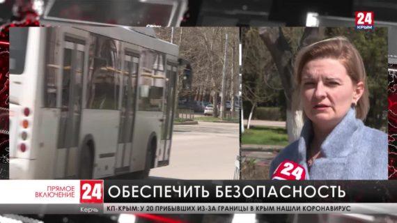 В Керчи проверят подвижной состав частных перевозчиков