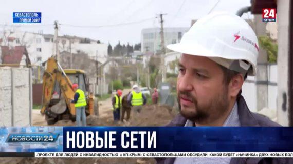 Новые трубы и реконструкция очистных сооружений: как в Севастополе модернизируют канализационную систему