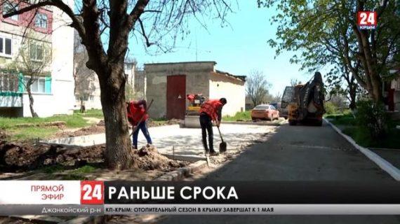 Новости Северного Крыма. Выпуск от 26.04.21