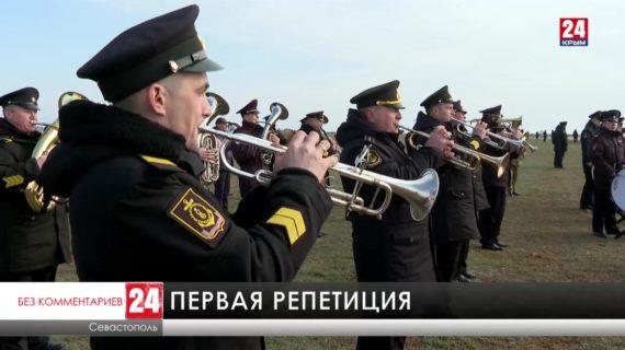 Первая репетиция Парада Победы прошла в Севастополе