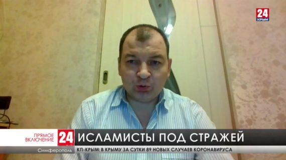 Сотрудники ФСБ предотвратили теракт в Симферополе