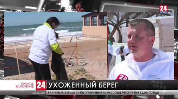 На востоке полуострова субботники проводят на городских пляжах