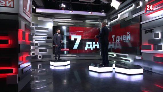 Гость программы «7 дней» – Михаил Шеремет