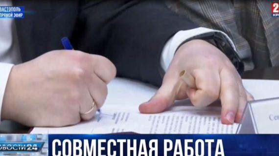Губернатор Севастополя подписал соглашение о сотрудничестве с общественными организациями