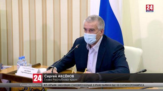 Глава Крыма поручил улучшить качество государственных услуг для крымчан