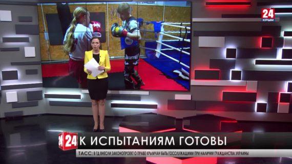 Спорт 24. Выпуск от 06.04.21