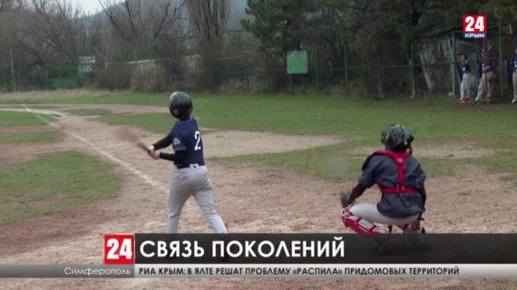 Спорт 24. Выпуск от 09.04.21