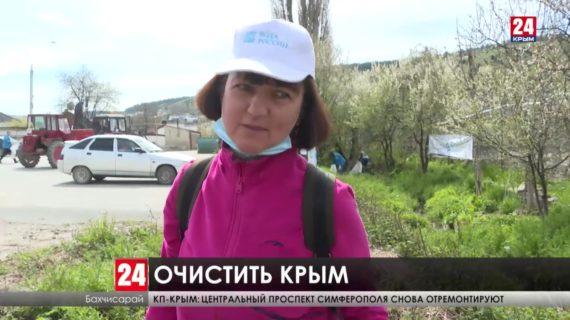 В крымских городах начались субботники
