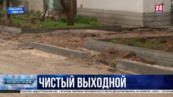 В Севастополе парк пятой городской больницы закроют на ночь