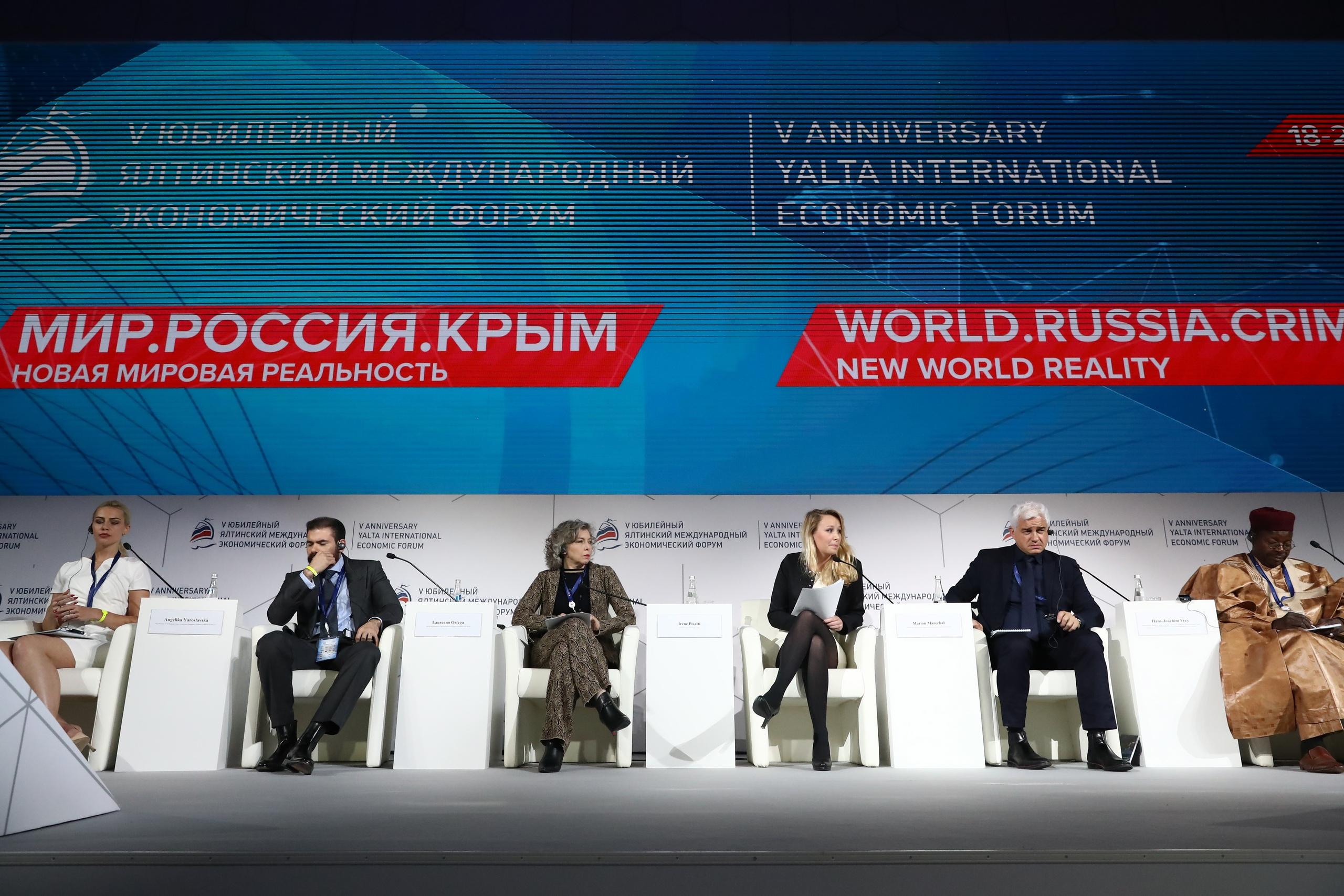 Ялтинский международный экономический форум пройдёт этой осенью
