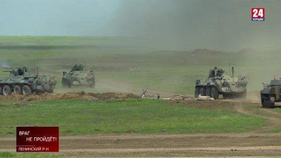 В Крыму завершились масштабные учения Южного военного округа. Как военные справились с поставленными задачами?
