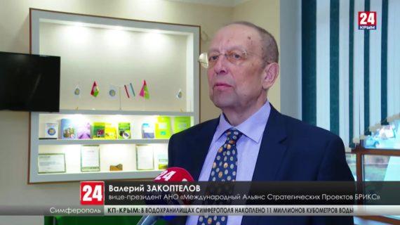 Вектор научно-исследовательской деятельности обозначили учёные Крымской академии наук