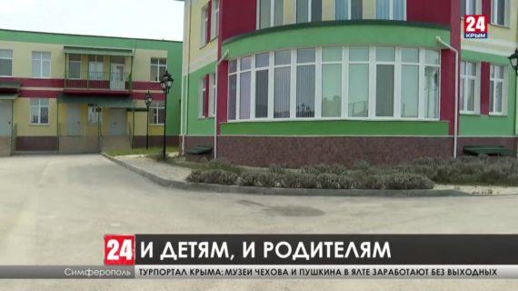 Сразу два новых детских сада торжественно открыли в крымской столице