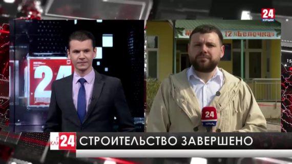 В Симферопольском микрорайоне «Белое-2» открыли новый детский сад