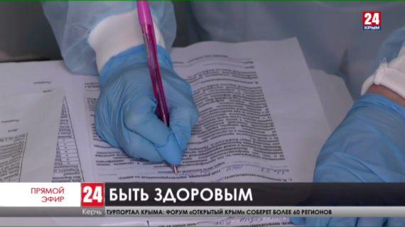 В Керчи заработал передвижной пункт вакцинации