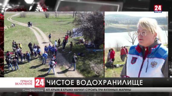 Субботник проходит на Симферопольском водохранилище. Много ли людей задействовано?