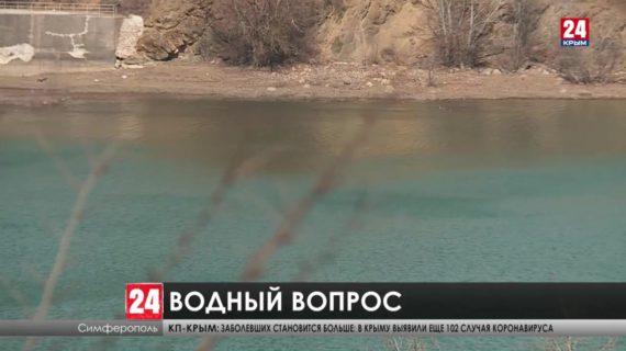 В Крыму продолжают брать воду из альтернативных источников и артезианских скважин